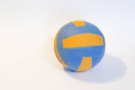 Ball with orange-blue stripes on a white background.