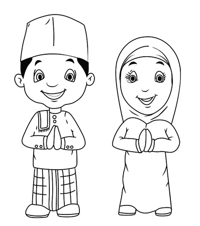 Moslem Celeberation Day Vector