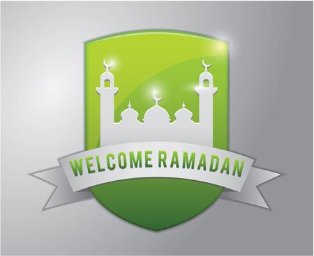 ramadhan: Welcome Ramadhan Badge