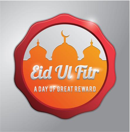 al: eid al fitr orange badge Illustration