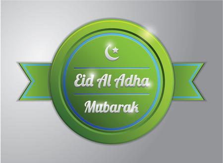 al: green eid al adha badge