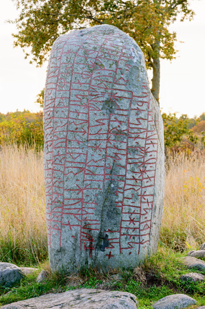 stanza: The Karlevi runestone on the island of Oland, Sweden, has the oldest record of a stanza of skaldic verse. It is dated to the late 10th century and is a very remarkable runestone in many ways.