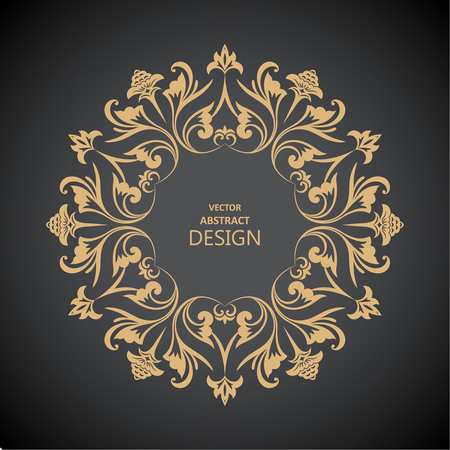 curving: Circular baroque pattern. Round floral ornament. Vintage frame. Greeting card. Wedding invitation. Retro style. Vector logo template, labels and badges