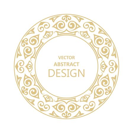 Monogram line vintage frame. Greeting cards. Wedding invitations. Retro style. Vector template, labels and badges. Circular ornament. Round seamless frame.