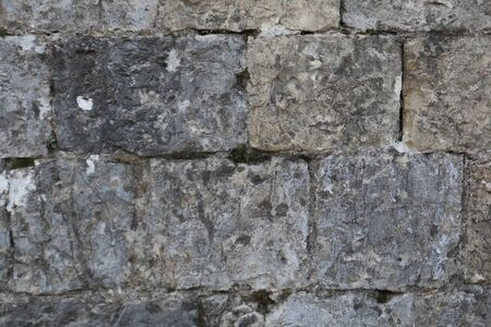texture of a wall of rectangular stones