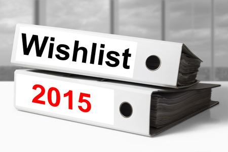 wishlist: stack of office binders wishlist 2015