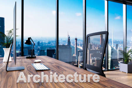 architecture; office chair in front of workspace with computer and skyline view; investment concept; 3D Illustration