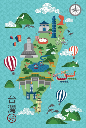 Vector illustration of Taiwans map and attractions. Chinese calligraphy
