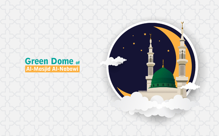 Green Dome of Medina Mosque 일러스트
