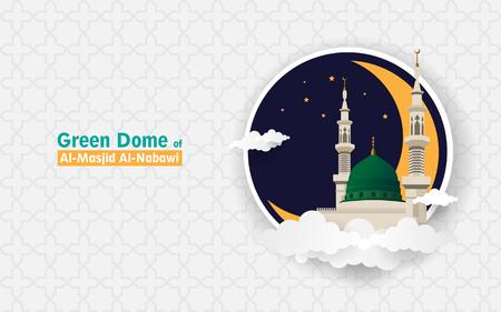 Green Dome of Medina Mosque Illustration