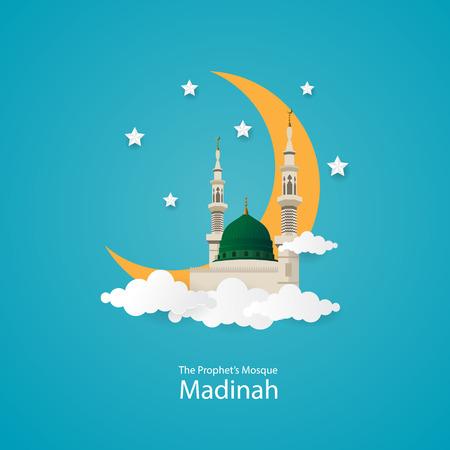 Mezquita del Profeta Muhammad Ilustración de vector