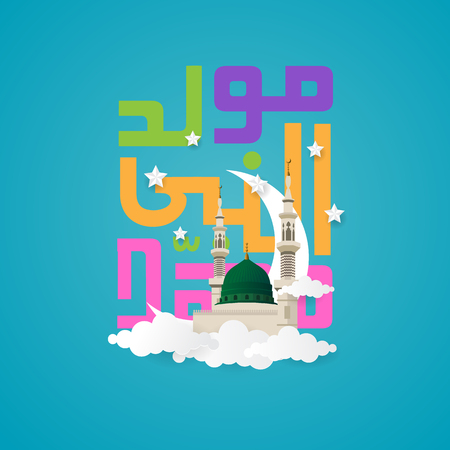 Happy Maulid Prophet Muhammad design Illustration