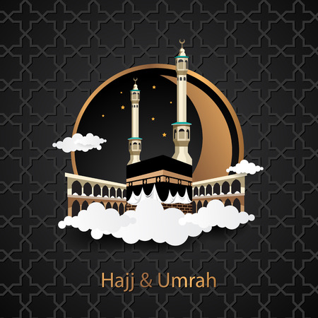 kaaba vector design with gold color Illustration