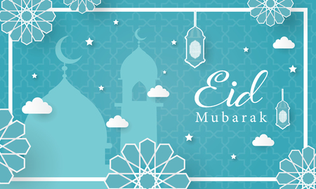 happy eid mubarak with paper style
