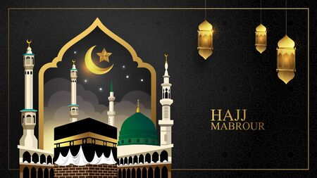 Islamic pilgrimage background, hajj mabrour, eid mubarak concept