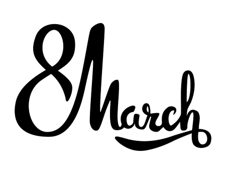 8th of March curly modern lettering phrase on a white background Illustration