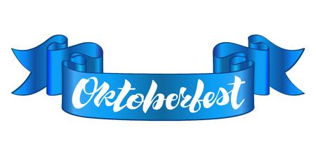 Oktoberfest lettering design on a blue ribbon
