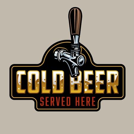 Klasyczny kran do piwa w kolorze złotym i srebrnym.