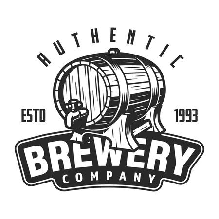 Vintage brewery  template