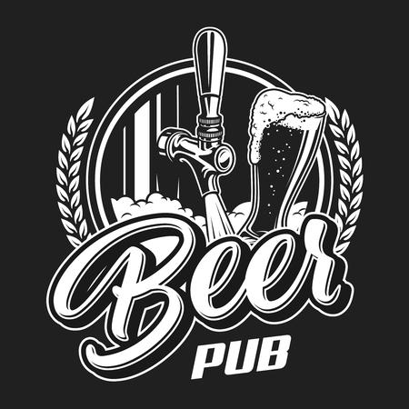 Vintage beer pub emblem concept Illustration