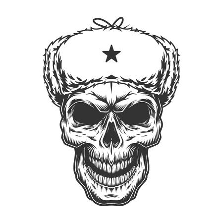 Skull in the ushanka hat Illustration