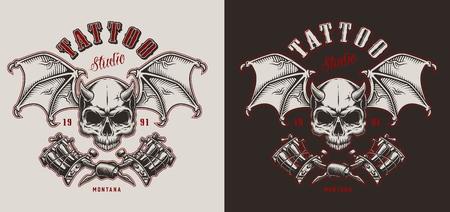 Calavera con alas. emblema de tatoo studio. Ilustración de la vendimia del vector