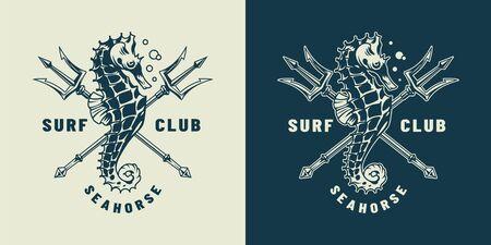 La náutica monocromática de la vendimia con el caballito de mar y los tridentes de Poseidón cruzados aislaron la ilustración del vector