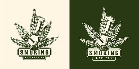 Vintage cannabis emblem template with marijuana bong and hemp leaf in monochrome style isolated vector illustration