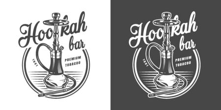 Vintage monochrome hookah lounge label with inscription and shisha isolated vector illustration