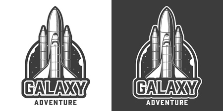 Space adventure monochrome label with rocket launch in vintage style isolated vector illustration Illustration