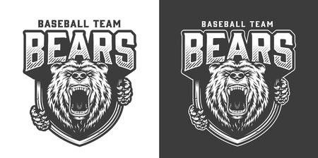 Vintage aggressive bear head mascot emblem of baseball team isolated vector illustration Illustration