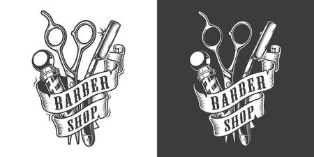 Vintage Barbershop Label mit Barber Pole Schere und Rasiermesser im monochromen Stil isolierte Vektorillustration Vektorgrafik