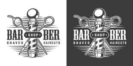 Vintage barbershop monochrome embleme with barber pole and scissors isolated vector illustration  イラスト・ベクター素材