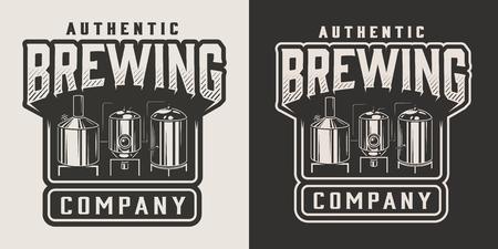 Emblema di birra monocromatica vintage con illustrazione vettoriale isolato macchina per la birra Vettoriali