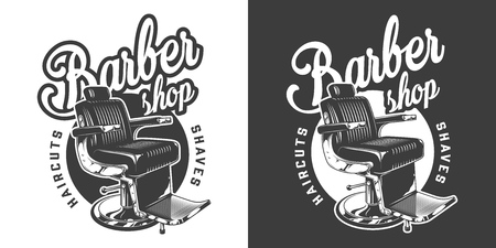 Vintage monochrome barbershop emblem with comfortable chair isolated vector illustration Иллюстрация