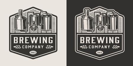 Logotipo monocromatico del birrificio vintage con illustrazione vettoriale isolata attrezzatura per la produzione di birra