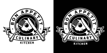 Vintage cooking monochrome badge with omelette on frying pan knife and fork isolated vector illustration Çizim