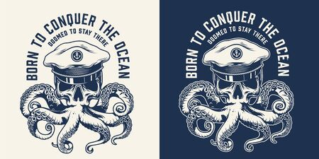 Vintage nautical monochrome emblem with octopus with skull in sea captain hat isolated vector illustration  イラスト・ベクター素材