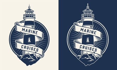 Vintage nautical label with ribbon around lighthouse in monochrome style isolated vector illustration