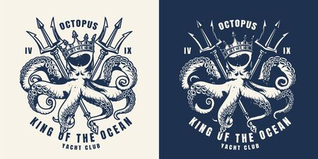 Vintage nautical monochrome print with octopus in crown and crossed poseidon tridents isolated vector illustration
