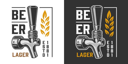 Brewing vintage badge with inscription wheat ears and beer tap on dark and light backgrounds isolated vector illustration