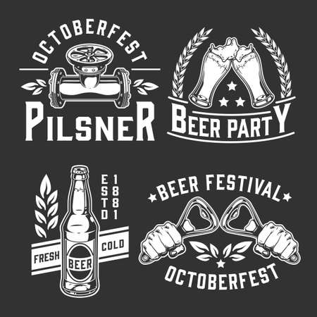 Brewing vintage designs set with white labels and badges on dark background isolated vector illustration
