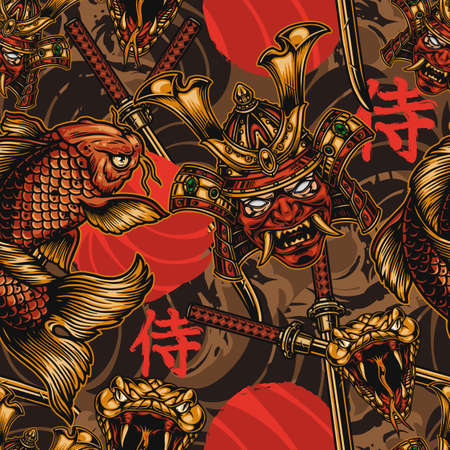 Japanese style vintage seamless pattern with samurai mask in helmet koi fish angry snake head crossed katanas vector illustration Ilustracja