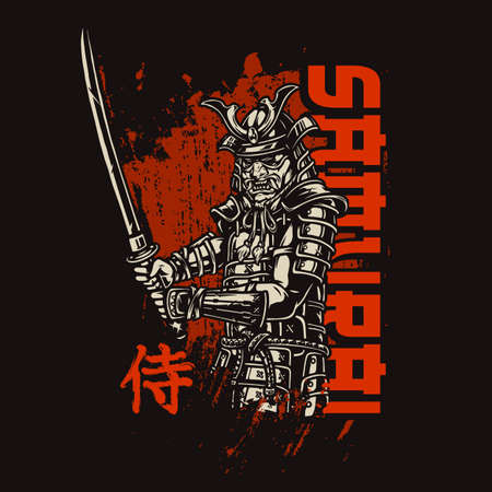 Japanese warrior vintage emblem with red inscription and samurai in armor holding sharp katana isolated vector illustration