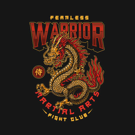 Fight club vintage colorful print with letterings and scary japanese dragon isolated vector illustration