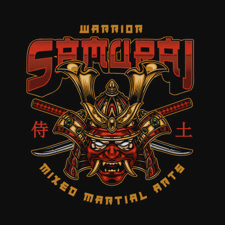 Mixed martial arts japanese in vintage style with samurai mask in helmet and crossed katanas isolated vector illustration