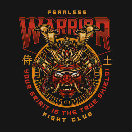 Fight club vintage colorful emblem in japanese style with inscriptions and scary samurai mask in helmet isolated vector illustration Ilustracja