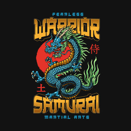 Martial arts vintage colorful badge with japanese fantasy dragon inscriptions and red sun on dark background isolated vector illustration Ilustracja