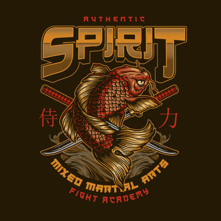 Vintage fight academy label with inscriptions japanese koi fish and crossed katanas isolated vector illustration