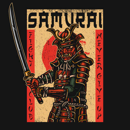 Japanese fight club vintage print with samurai warrior holding katana sword illustration
